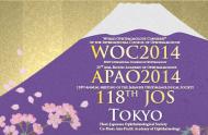 WOC 2014